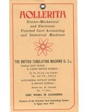 A view of the vintage Hollerith Business Card (Egypt) an important part of computer history
